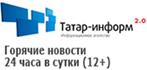 Татар-информ